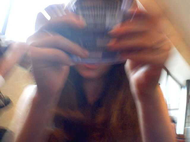 Camera shy.